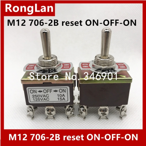M12 trigger dual hexapod double reset toggle switches 706-2B Taiwan deliwei switches