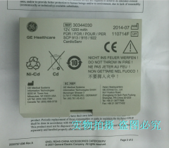 New original GE cardioserv defibrillator battery GE defibrillator battery original battery