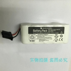 New Original Japanese Photoelectric NKB-301V Battery 1350P Battery for Japanese Photoelectric ECG