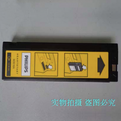 New imported  PHI-LIPS M3516A Battery M4735A Defibrillator Battery