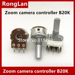 Zoom camera controller - reset potentiometer potentiometer control rocker B20K professional