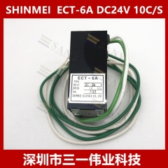 New Japanese original SHINMEI ECT-6A DC24V 10C/S 6-bit electromagnetic counter 10-entry method
