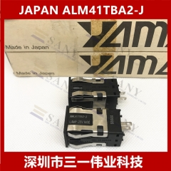 Generic Indicator Light Panel Lamp AML41TBA2-J  Yamaichi