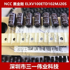NCC Black Diamond Box Electrolytic Capacitor 100V1000UF 10*20 ELXV100ETD102MJ20S