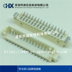 53398-1471  0533981471  Molex  CONN HEADER SMD 14POS 1.25MM