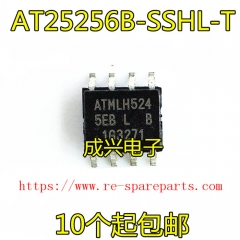 AT25256B-SSHL-T Microchip Technology / Atmel IC EEPROM 256K SPI 20MHZ 8SOIC