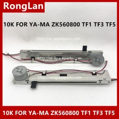 Yama-ha TF1TF3 Lateral adjustment SLIDE CHANNEL FADER VARIABLE RESISTOR POTENTIOMETER FOR YA-MA ZK560800 TF1 TF3 TF5