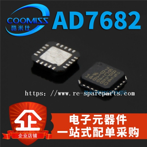 AD7682BCPZ AD  4-Channel Single ADC SAR 250ksps 16-bit Serial 20-Pin LFCSP EP Tray