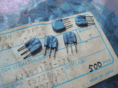Original package TDK Japanese EMI noise filtering capacitor 271100v three terminal filter