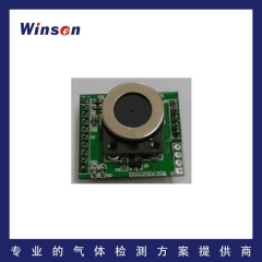 Wei Sheng Science And Technology New Energy E-Bike Leak Detection ZE21-CS Battery Leak Detection Module