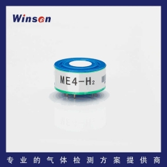 ME4-H2 H2 Sensor Combustible And Explosive Gas Detection Wei Sheng Electronic Manufacturers Industrial Places H2 Detection