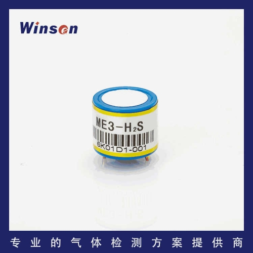 ME3-H2S H2 Sulfide Sensor Chemical Plant Only Sulfuretted H2 Detection