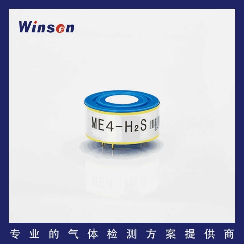 ME4-H2S H2 Sulfide Sensor Wei Sheng Science And Technology Industrial H2S Gas Detection