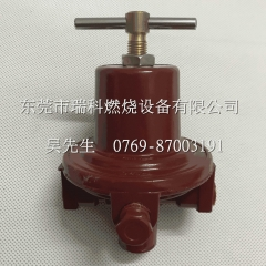 Rego 597FB   High Level Pressure Regulator   a Large Amount Currently Available
