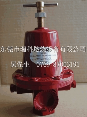 Rego High 1588VN Level Pressure Regulator   America High 1-Inch Red Pressure Regulator   Currently Available Supply