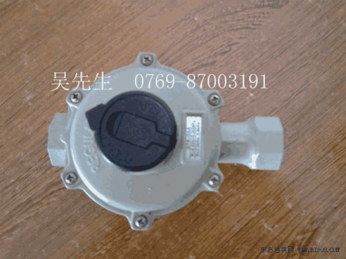 DTR Q5   South Korea DTR 5aa Level Two Pressure Regulator