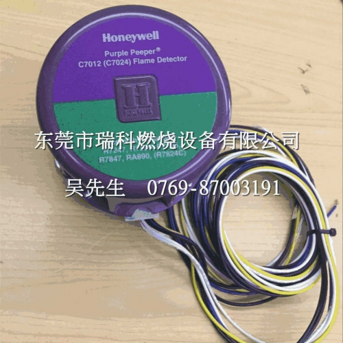 C7012E1104 Honeywell Honeywell Flame Detector   UV Probe   Currently Available Supply