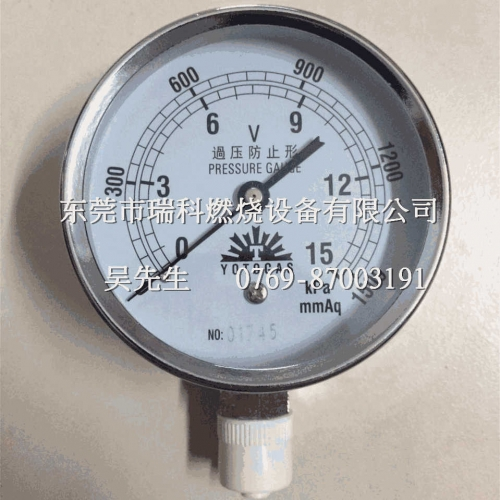 0-15Kpa Fuel Gas Micro Pressure Gauge   YOTOGAS 0-10Kpa 0-30Kpa a Large Amount Currently Available