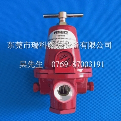 1584VN High Rego Level Gas Regulator   Pressure Regulating Valve