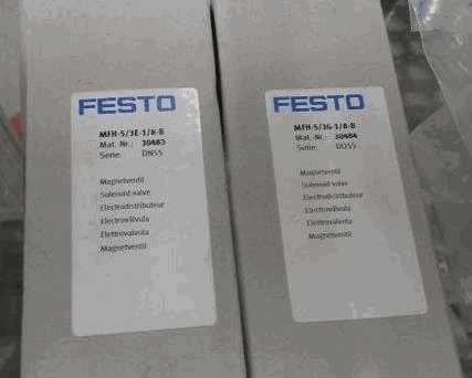 Festo Festo MFH-5/3G-1/8-B 30484   Brand New Genuine Original