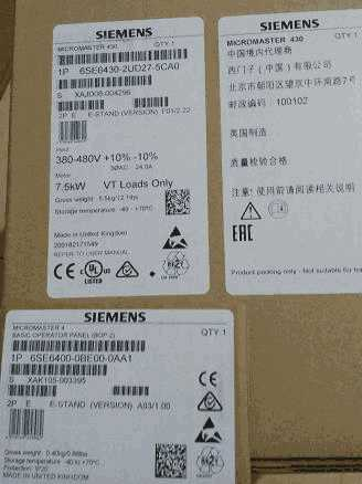 SIEMENS 6SE6400-0AP00-0AB0 Chinese AAOP High Grade Operation Panel 420/440