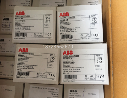 ABB Motor Protection Circuit Breaker MS116 MS132 MS325 25A 32A 20A 16A 10A 6.3A 4A 2.5A