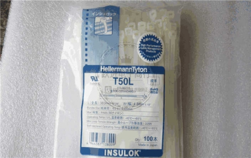 T50l Imported from Japan HellermannTyton Self-Locking Detachable Nylon Cable Tie Strapping Rope 4.8x383mm