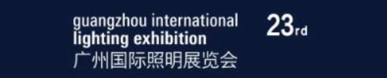 Guangzhou International Lighting Exhibition 2018