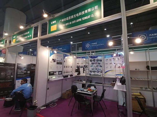 Attended Canton Fair 2019