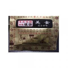 Automatic Round Shape Tea Bag Coffee Pod Packing Machine