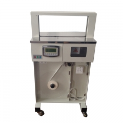 Vertical Paper Banding Machine