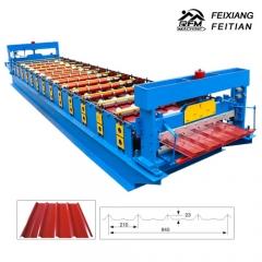 840 彩钢压型设备