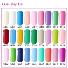 One-step Gel Only For Show