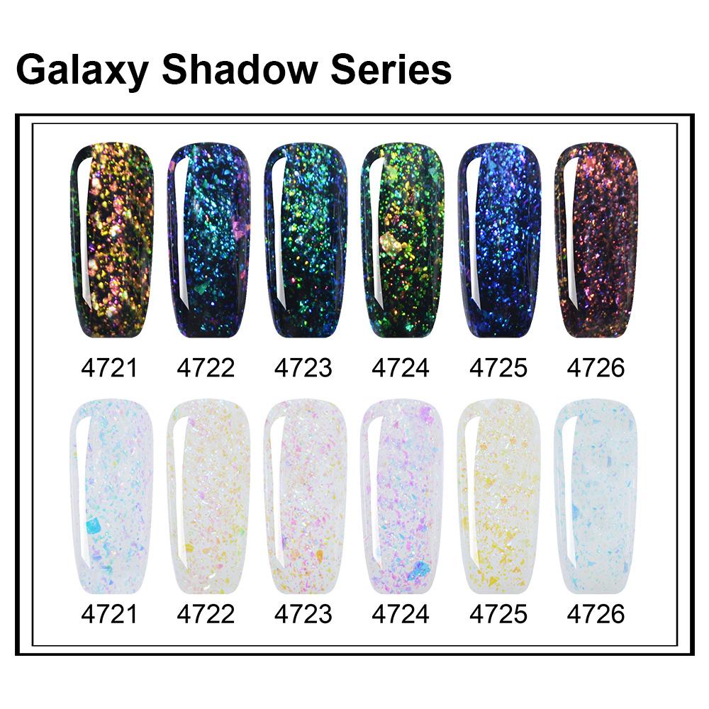 Galaxy Shadow Series】Soak-off UV Gel Nail Polish