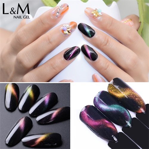 【Magic Chameleon Cat Eye】1pc Magic Chameleon Cat Eye Soak-off Gel Nail Polish 6 Colors For Choose