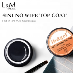 【4 in 1 Top Coat No Wipe】ibdgel Top Coat Sticker Extend Gel Strengthen Gel 4 in 1 Multi-functional Top Coat Nail Gel Polish UV Led