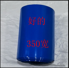 1Meter long 350mm wide  PVC heat shrinkable tube shrink film packaging film Insulating tube Cable Sleeves