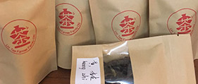 Free samples of different kinds tea each 10g about 4 kinds