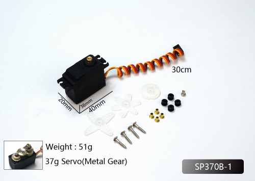 Servo 1.7g/2.0g/2.5g/4.3g/5g/9g/17g/37g Metal Servo wire for RC Radio Control Electric Airplane Models  Dancing Wings Hobby Free Shipping
