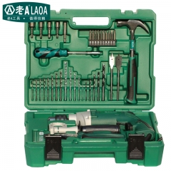 Electric Drill Impact Drill Set  Hand Tools Claw Hammer Pliers Sockets Set