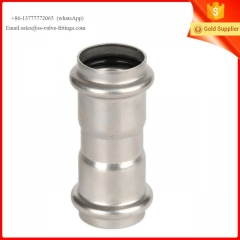 (V Press × V Press) Press Fittings Coupling Stainless Steel