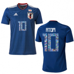 2018 Japan #10 Atom Home Blue Soccer Jersey Shirts