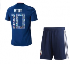 #10 Atom 2018 Youth Argentina Away Soccer Kit