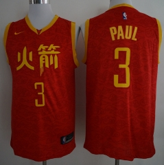 Men NBA Houston Rockets #3 Paul Simmons Swingman City Edition Jersey