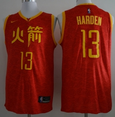 Men NBA Houston Rockets #13 Harden Swingman City Edition Jersey