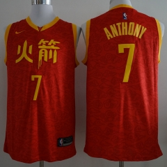 Men NBA Houston Rockets #7 Anthony Simmons Swingman City Edition Jersey