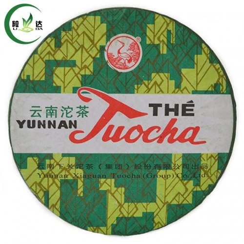 100g 2011yr Yunnan Xia Guan Song He Yan Nian Ripe Puer Tea Tuo Cha With Beautiful Box