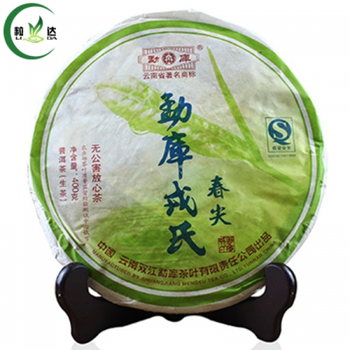 400g 2007yr Mengku Rongshi Raw Puerh Tea Green Puer Tea Cake