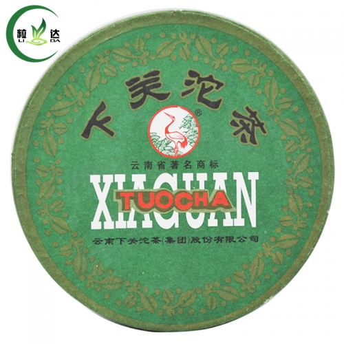100g 2011yr Xia Guan Jia Ji Tuo Cha Raw Puer Tea With Green Box