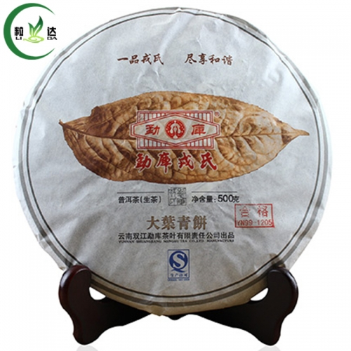 500g 2012yr Mengku Rong Shi Big Leaf Raw Puer Tea Sheng Cake Green Pu Er Tea Compressed Puerh Tea